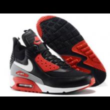 Nike Air Max 90 Damenschuhe günstig DE billiger Verkauf|Nike