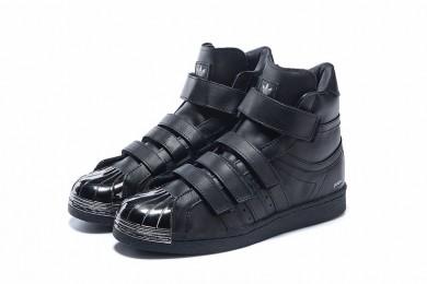 Adidas Superstar 80s Trainer sneakers schwarz / silber